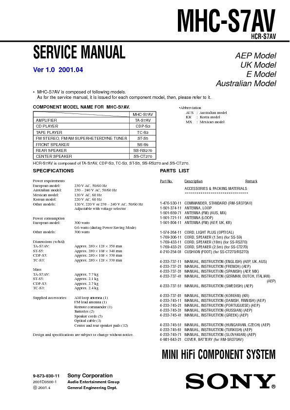 Sony mhc s7av инструкция на русском