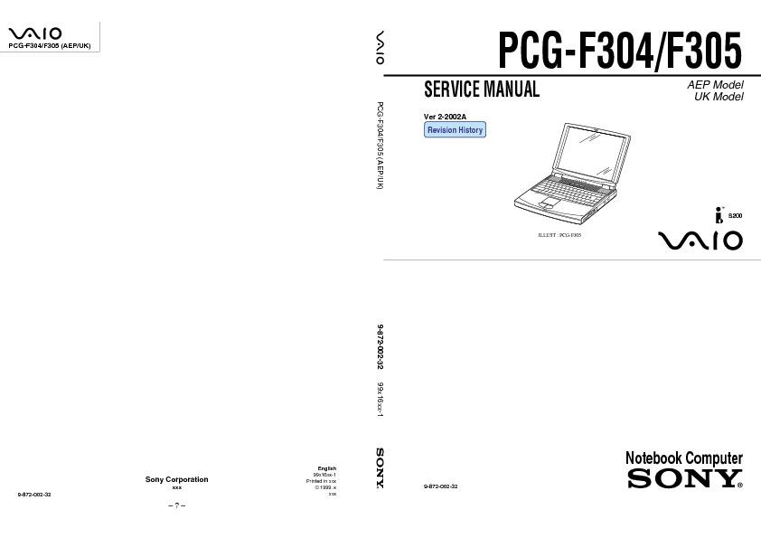 service manual for sony pcg f304 f305 pcg f304 f305 schematics rh service diagrams com Sony Vaio Vgn-Fw373j Manual sony vaio manual svf14a15cxb